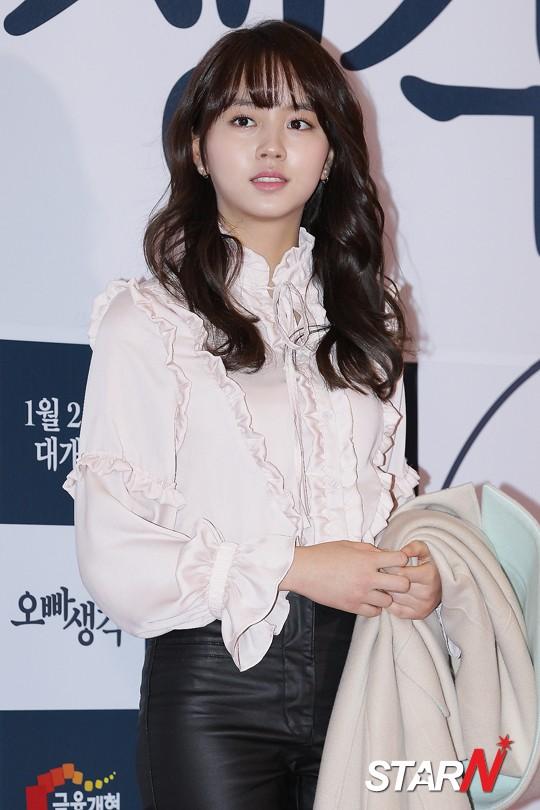 Yoona (SNSD), Dara (2NE1) và Kim So Hyun đọ sắc lung linh tại sự kiện - Ảnh 10.