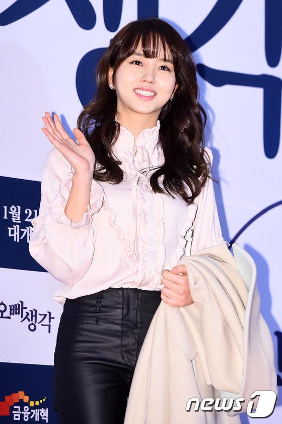 Yoona (SNSD), Dara (2NE1) và Kim So Hyun đọ sắc lung linh tại sự kiện - Ảnh 9.