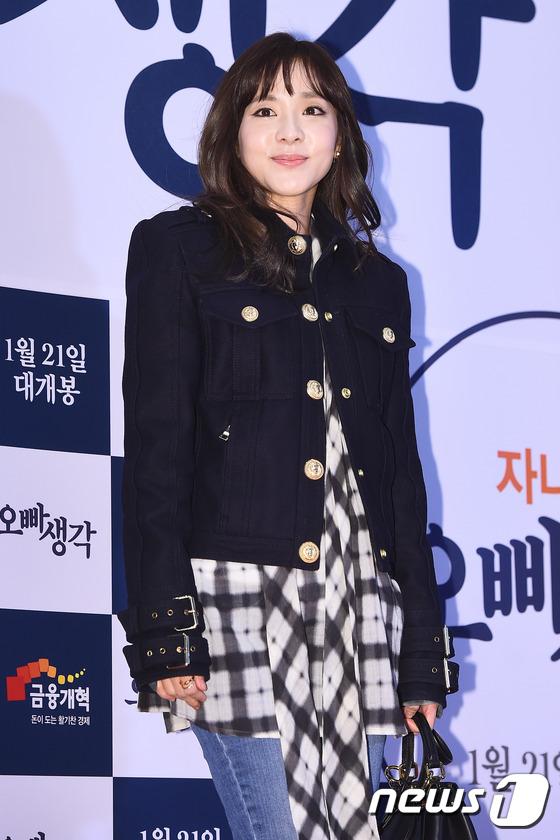 Yoona (SNSD), Dara (2NE1) và Kim So Hyun đọ sắc lung linh tại sự kiện - Ảnh 13.
