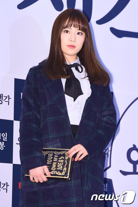 Yoona (SNSD), Dara (2NE1) và Kim So Hyun đọ sắc lung linh tại sự kiện - Ảnh 16.