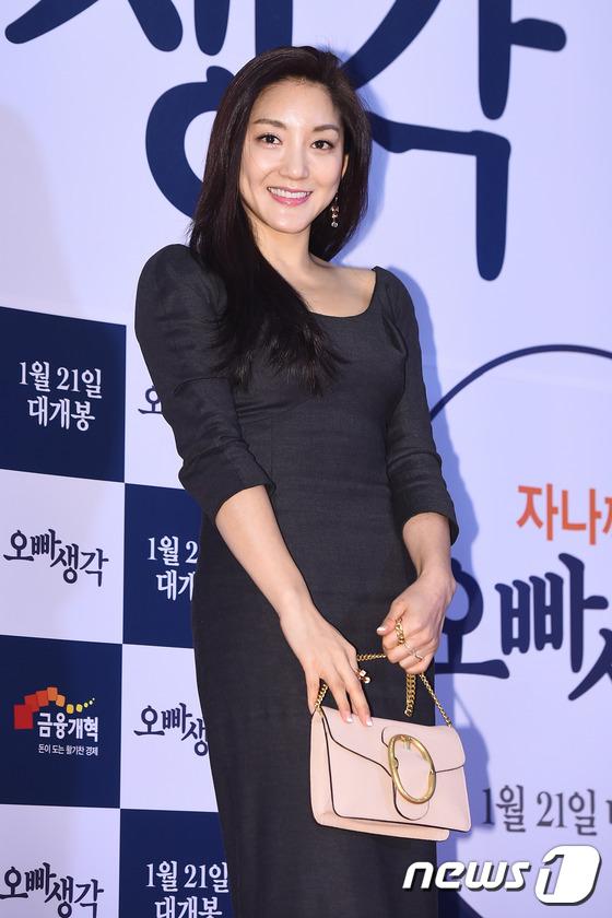 Yoona (SNSD), Dara (2NE1) và Kim So Hyun đọ sắc lung linh tại sự kiện - Ảnh 17.