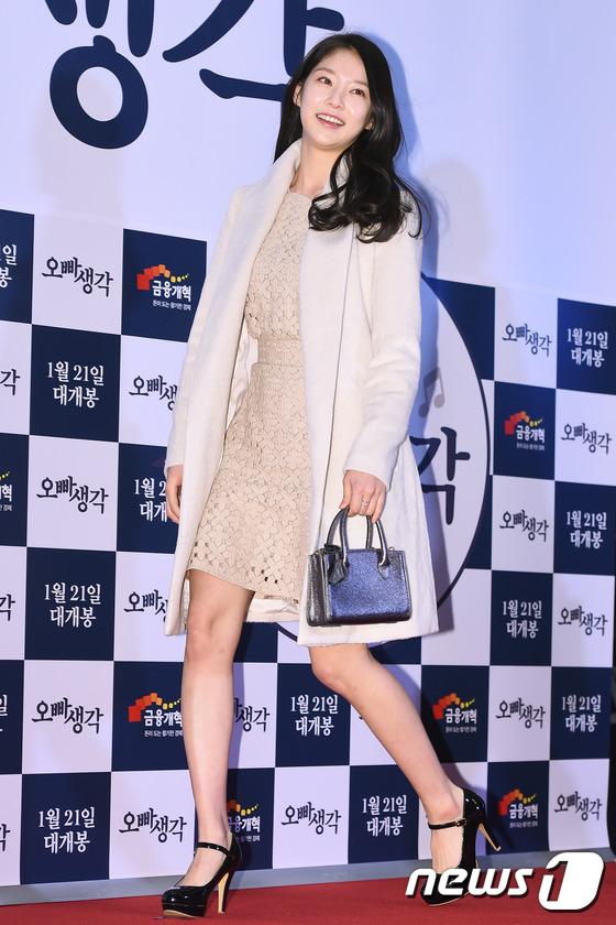 Yoona (SNSD), Dara (2NE1) và Kim So Hyun đọ sắc lung linh tại sự kiện - Ảnh 19.