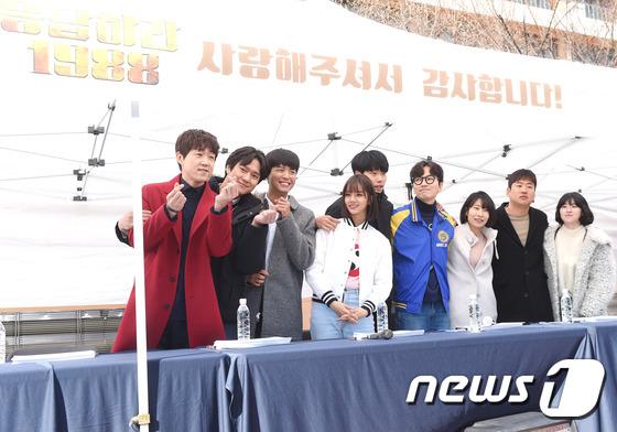 Hyeri thân mật với chồng Park Bo Gum trong sự kiện họp fan Reply 1988 - Ảnh 25.