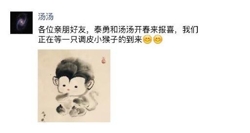 Thang Duy bất ngờ thông báo đã mang thai con đầu lòng với đạo diễn Hàn Quốc - Ảnh 1.