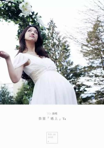 Thang Duy bất ngờ thông báo đã mang thai con đầu lòng với đạo diễn Hàn Quốc - Ảnh 4.