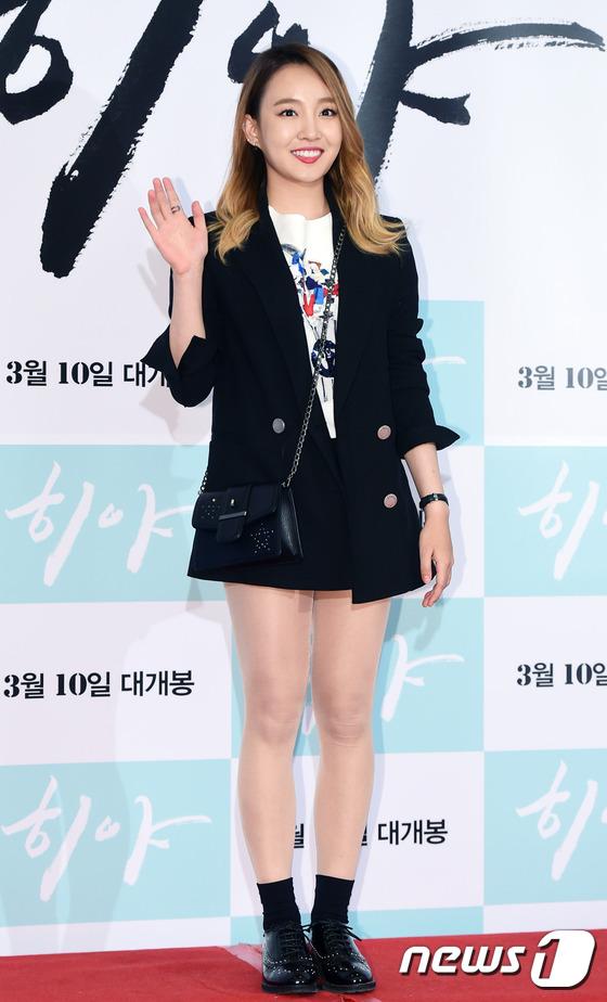 Dara (2NE1) tươi trẻ không kém cạnh đàn em A Pink kém 11 tuổi tại sự kiện - Ảnh 20.