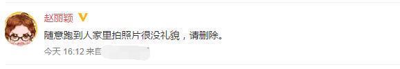 Nổi giận vì fan đột nhập vào nhà, Triệu Lệ Dĩnh bị cho là giở chiêu trò PR - Ảnh 1.