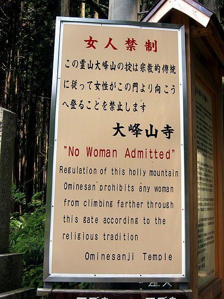Những điều phụ nữ bị cấm làm ở Nhật Bản - Ảnh 2.