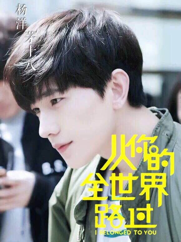 Lee kwang soo song ji hyo dating chung 1