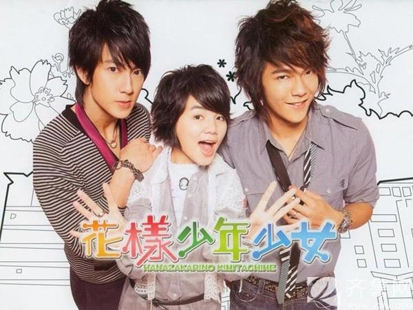 """10 bộ phim Đài Loan này sẽ cho bạn một vé về """"tuổi xì teen"""" - Ảnh 4."""