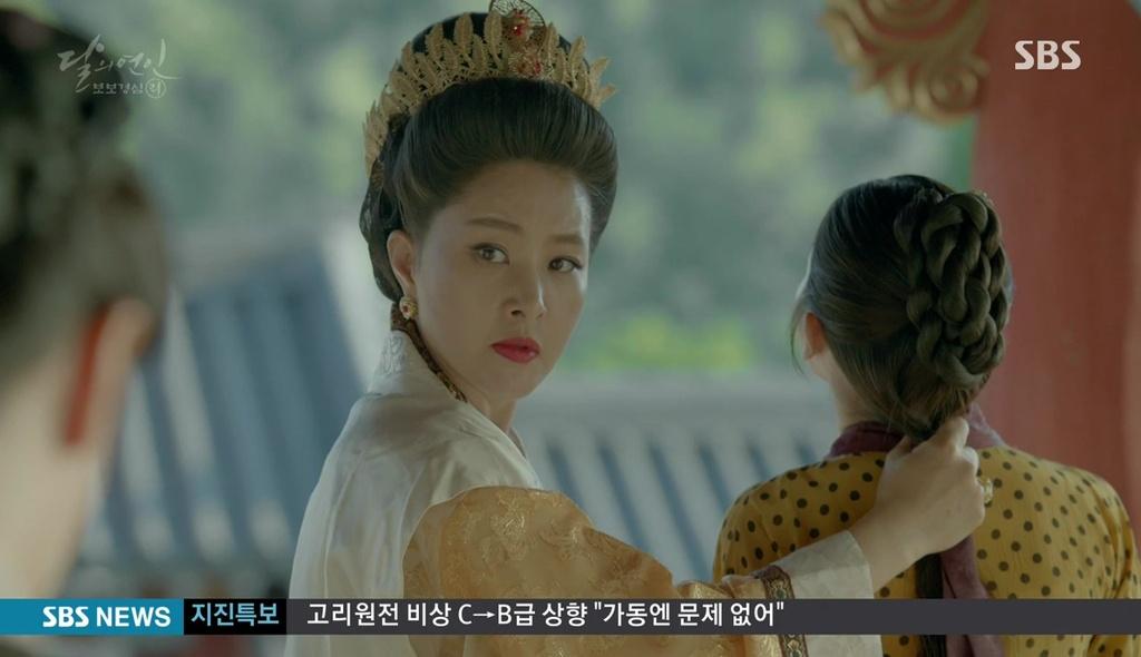 Moon Lovers: Thượng cung Oh cuối cùng đã có thể bảo vệ được đứa trẻ của mình - Ảnh 5.