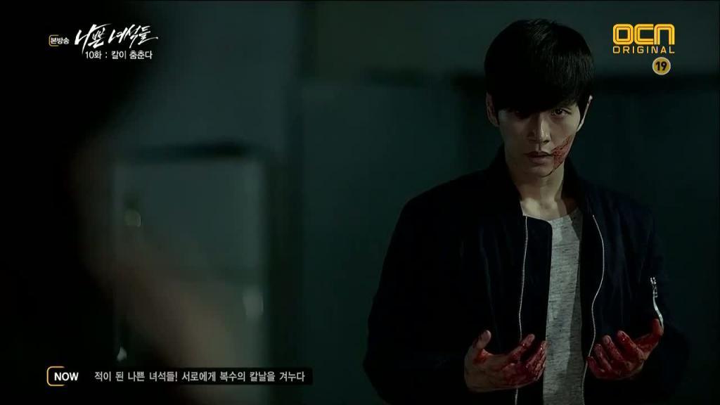 Park Shin Hye nối tiếp danh sách những thần đồng trong phim Hàn - Ảnh 9.