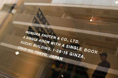 Độc nhất vô nhị: Tới Nhật Bản ghé thăm hiệu sách bí ẩn chỉ bán duy nhất…1 cuốn sách - Ảnh 7.