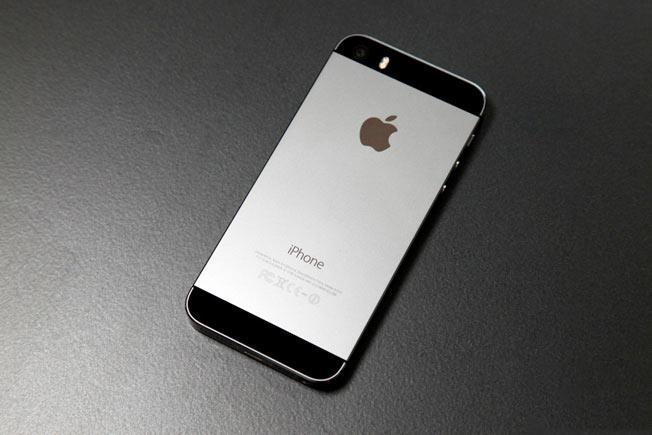 Cuối cùng chúng ta cũng biết tất cả mọi thứ về iPhone 4 inch mới - Ảnh 3.