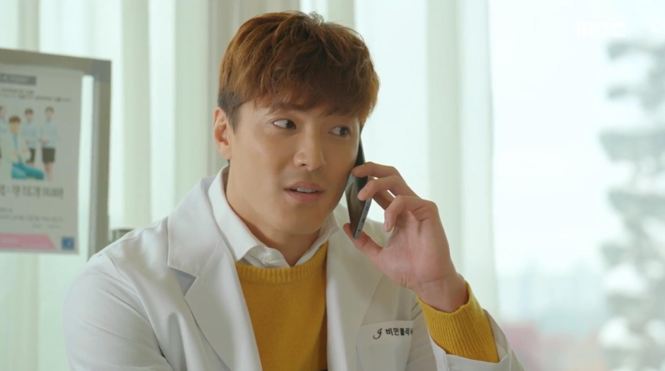 """""""Tiên Nữ Cử Tạ"""": Được trai đẹp tấn công liền tù tì thế này mà Lee Sung Kyung vẫn chưa chịu đổ! - Ảnh 11."""