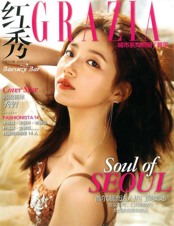 Suzy đã đủ độ chín để đọ độ gợi cảm với đàn chị trên tạp chí - Ảnh 1.