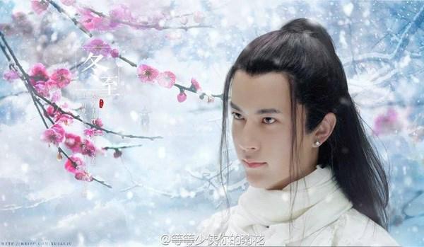 Sau Thái Tử Phi Thăng Chức Ký, Vu Mông Lung tham gia Tam Sinh Tam Thế - Ảnh 2.