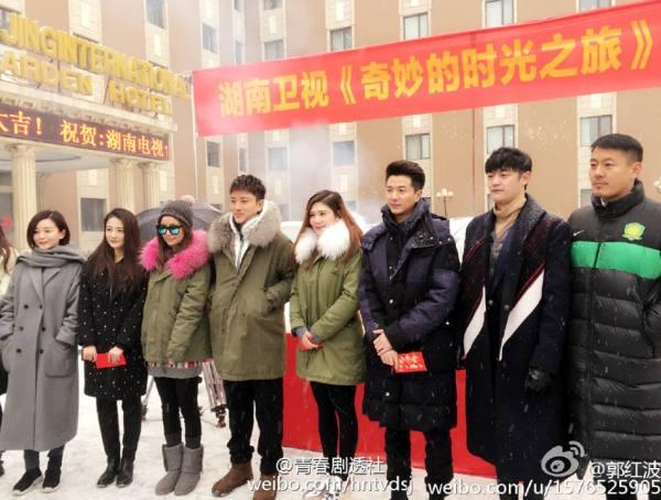 Sau Thái Tử Phi Thăng Chức Ký, Vu Mông Lung tham gia Tam Sinh Tam Thế - Ảnh 5.
