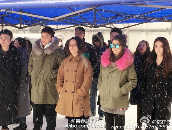 Sau Thái Tử Phi Thăng Chức Ký, Vu Mông Lung tham gia Tam Sinh Tam Thế - Ảnh 6.