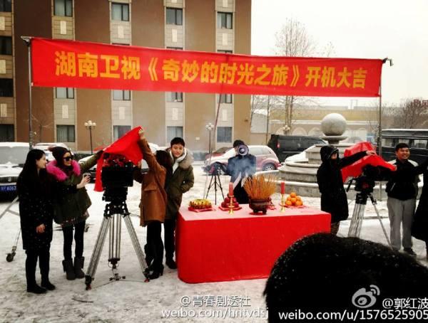 Sau Thái Tử Phi Thăng Chức Ký, Vu Mông Lung tham gia Tam Sinh Tam Thế - Ảnh 8.