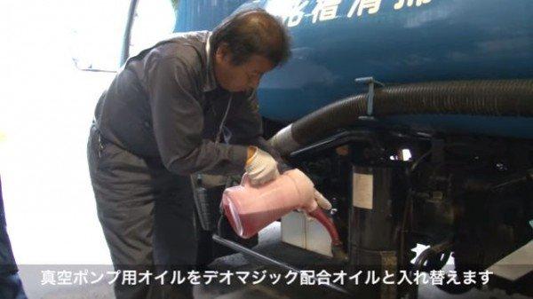 Xe hút bể phốt duy nhất trên thế giới có mùi thơm, lại còn là mùi sô-cô-la - Ảnh 2.