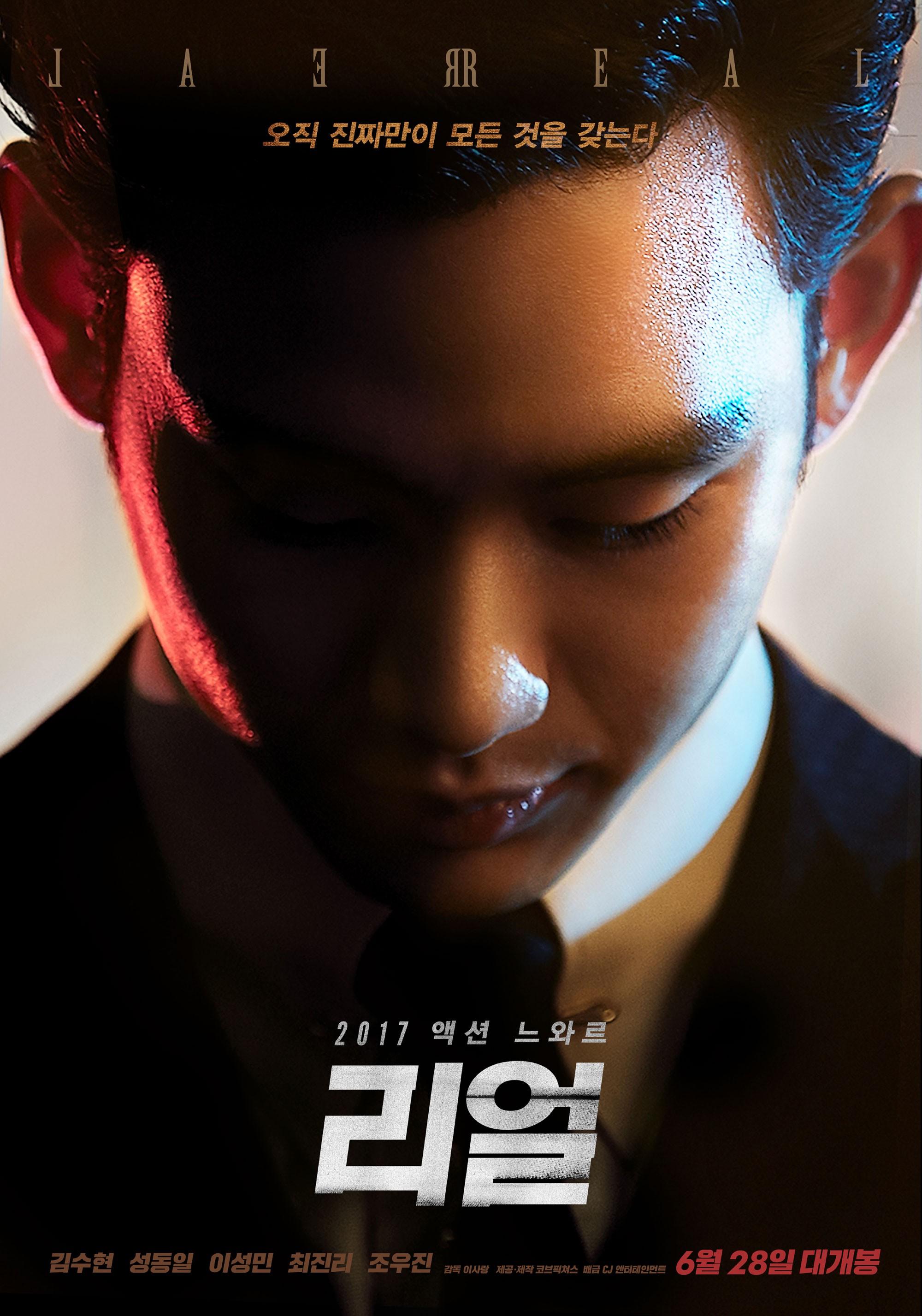 4200 người đã phải chọi nhau tóe khói chỉ để được đóng cảnh nóng này với Kim Soo Hyun - Ảnh 5.
