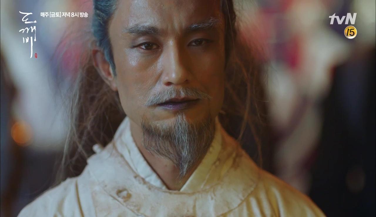 """""""Goblin"""": Xuất hiện thây ma đội mồ sống dậy, đe dọa cô dâu của Gong Yoo - Ảnh 2."""