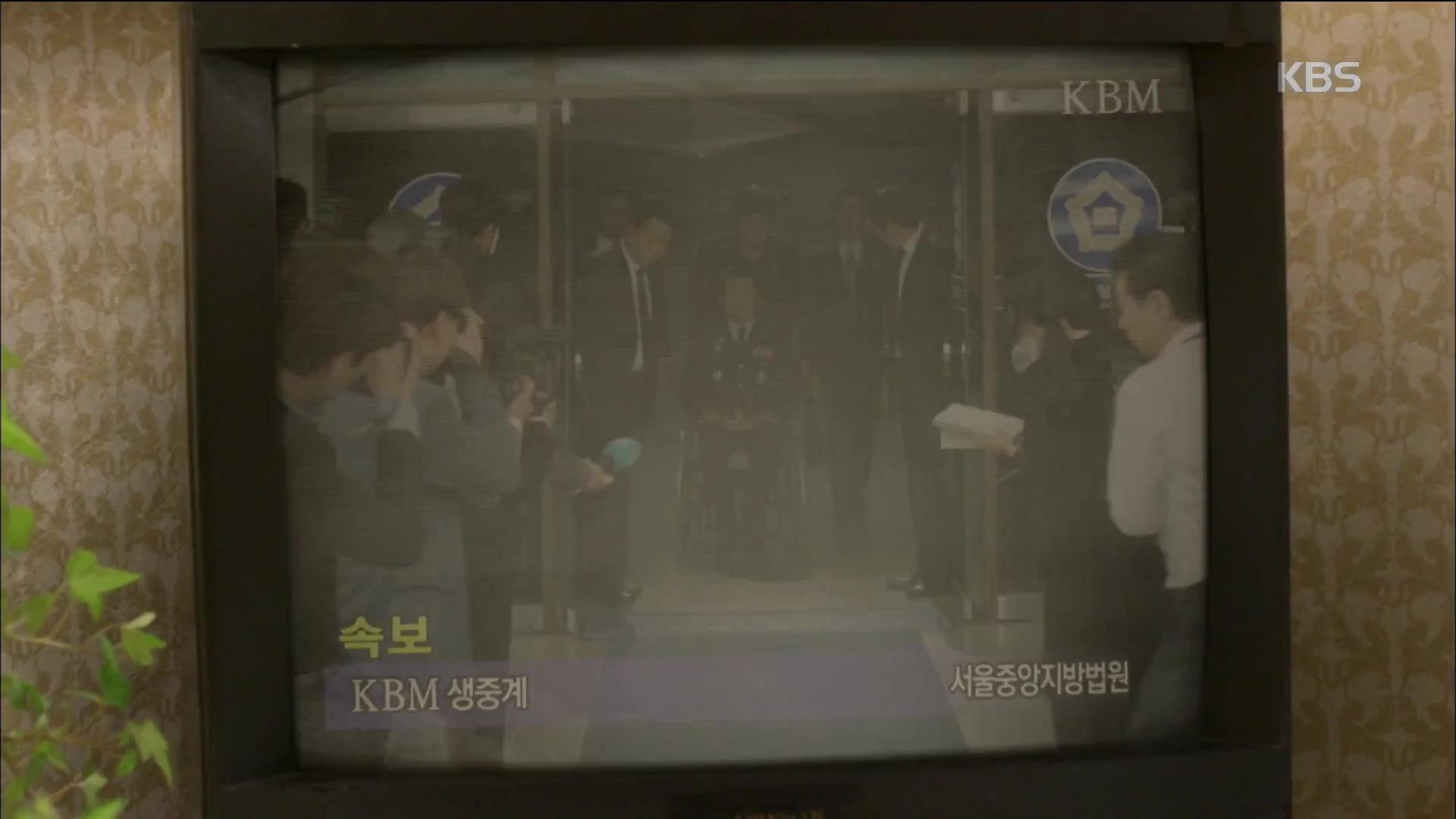 Phim Hàn gây sốc vì đánh thẳng vào nạn tấn công tình dục nữ giới - Ảnh 3.