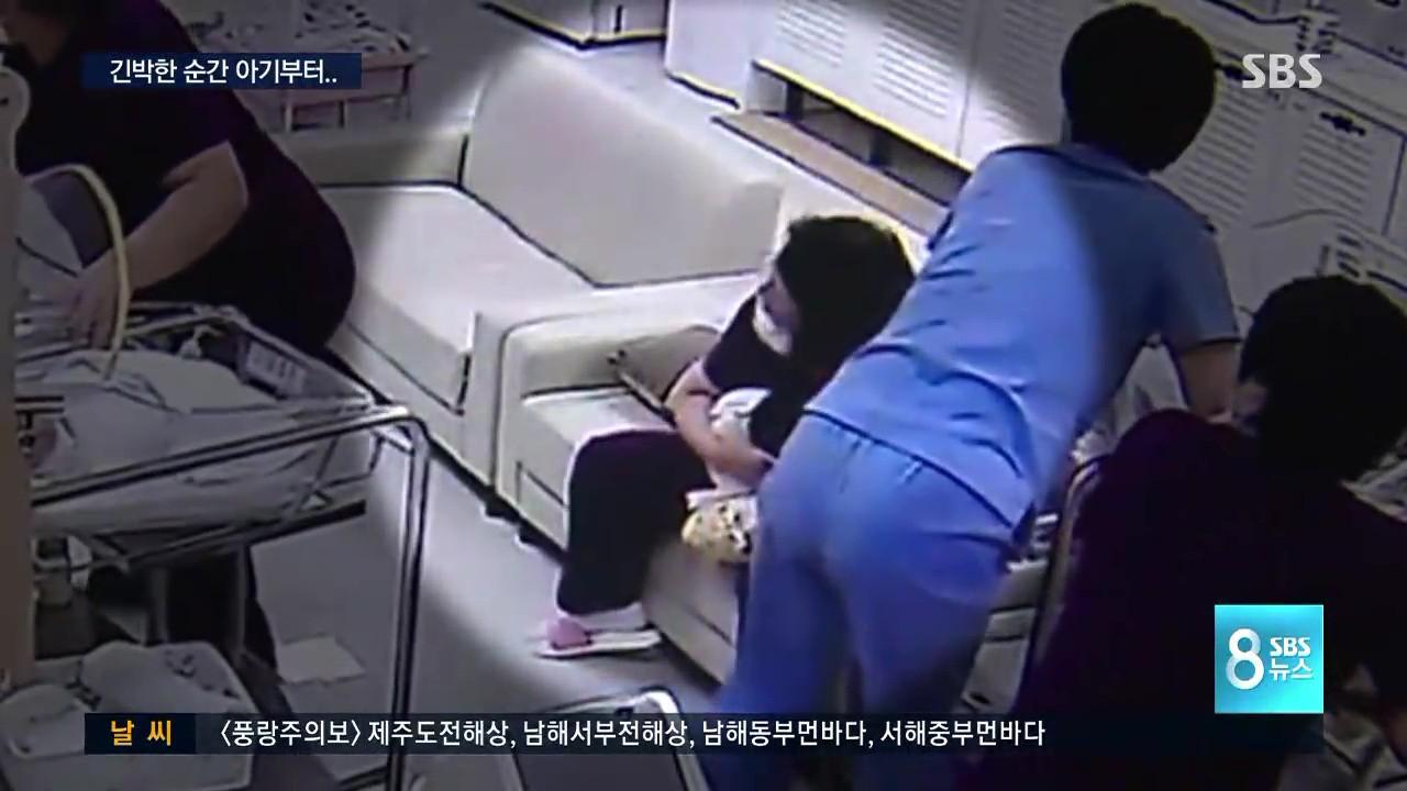 Giữa cơn động đất dữ dội, y tá Hàn Quốc bất chấp hiểm nguy, che chắn cho trẻ sơ sinh khiến ai cũng xúc động - Ảnh 4.