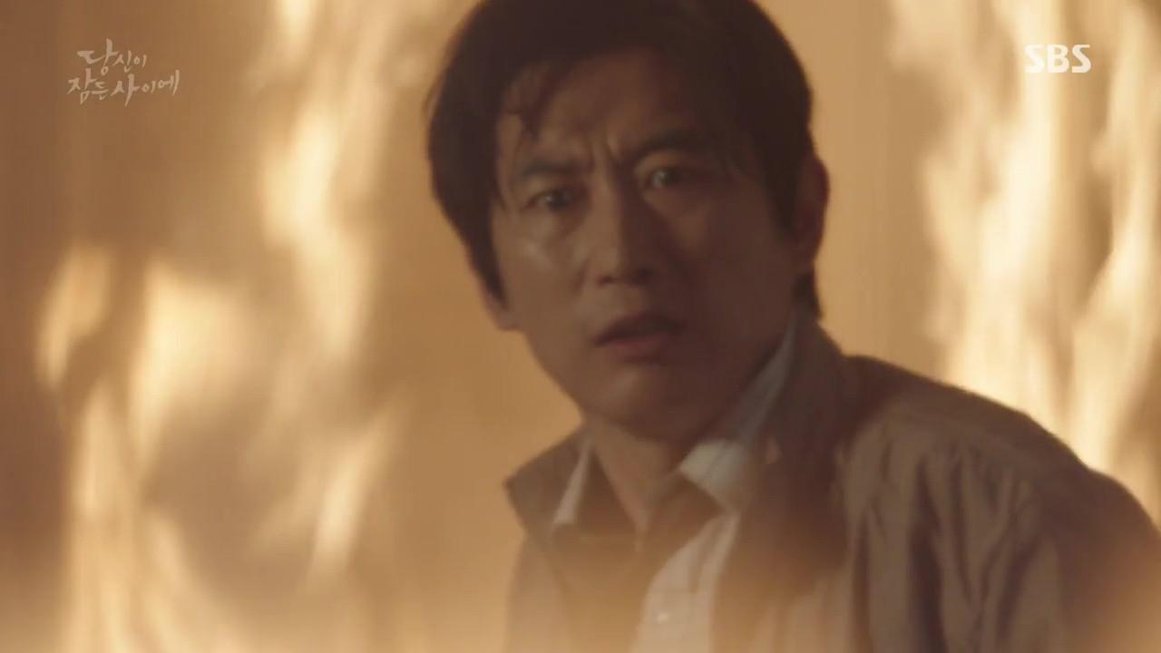Khi Nàng Say Giấc: Lee Jong Suk và Suzy được anh trai của kẻ thù giải cứu - Ảnh 7.