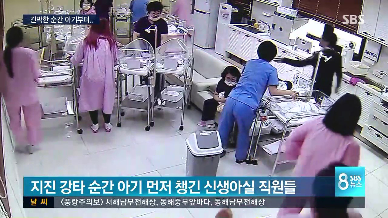 Giữa cơn động đất dữ dội, y tá Hàn Quốc bất chấp hiểm nguy, che chắn cho trẻ sơ sinh khiến ai cũng xúc động - Ảnh 5.