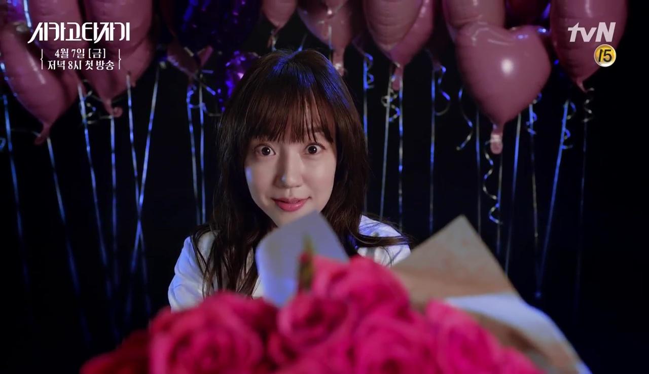 Khiếp hồn vì điệu bộ đanh đá phát hờn của cây bút triệu fan Yoo Ah In - Ảnh 9.