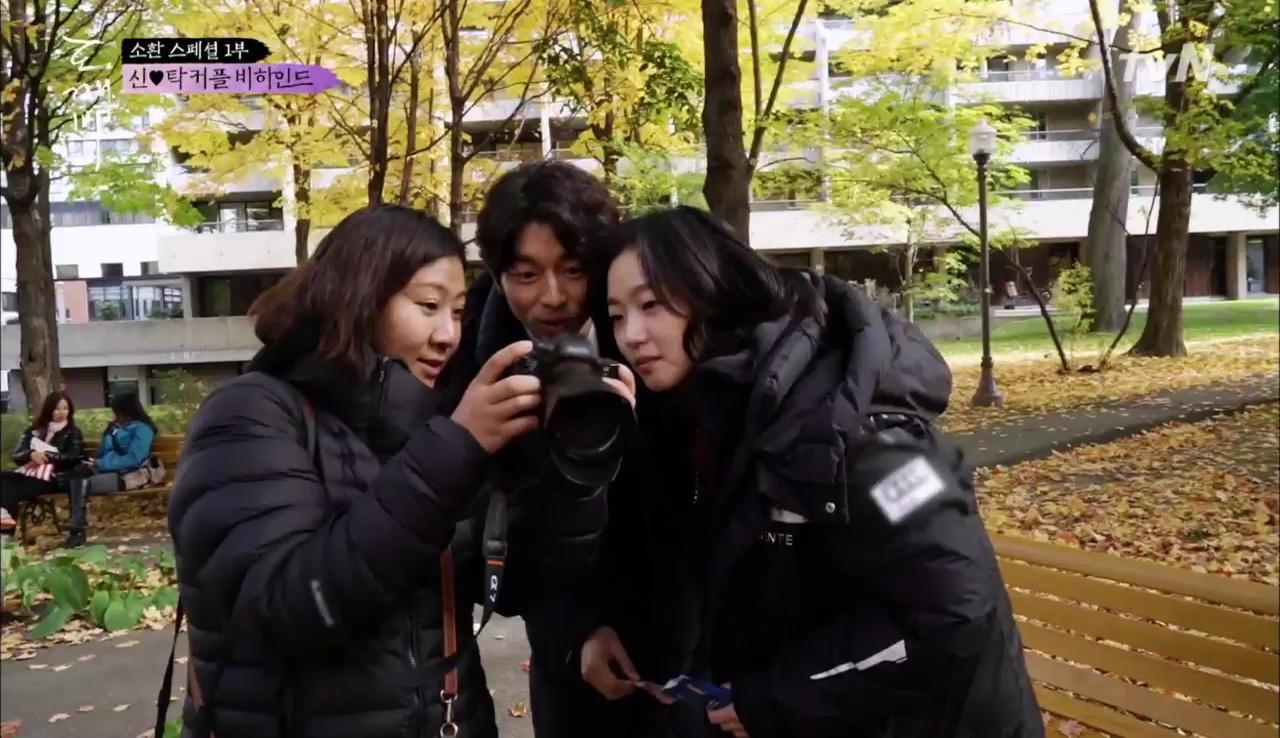 """""""Goblin"""" tập đặc biệt: Gong Yoo còn """"tình cảm"""" với Lee Dong Wook hơn cả Kim Go Eun! - Ảnh 8."""