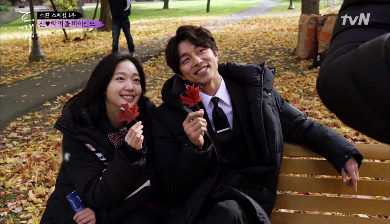 """""""Goblin"""" tập đặc biệt: Gong Yoo còn """"tình cảm"""" với Lee Dong Wook hơn cả Kim Go Eun! - Ảnh 9."""