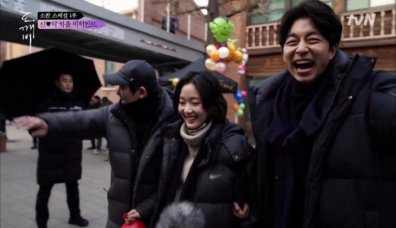 """""""Goblin"""" tập đặc biệt: Gong Yoo còn """"tình cảm"""" với Lee Dong Wook hơn cả Kim Go Eun! - Ảnh 10."""