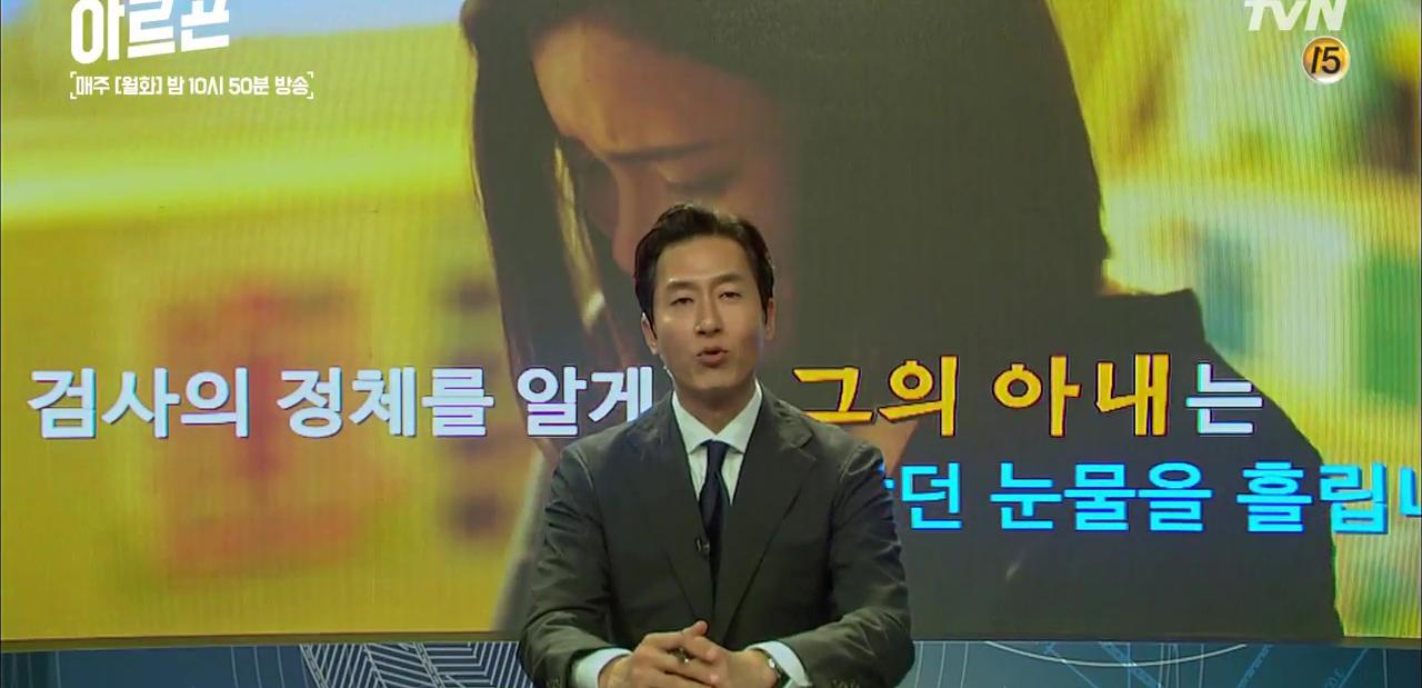 Bông hồng xứ Hàn bỗng... chửi thề ầm ầm trên sóng truyền hình - Ảnh 11.