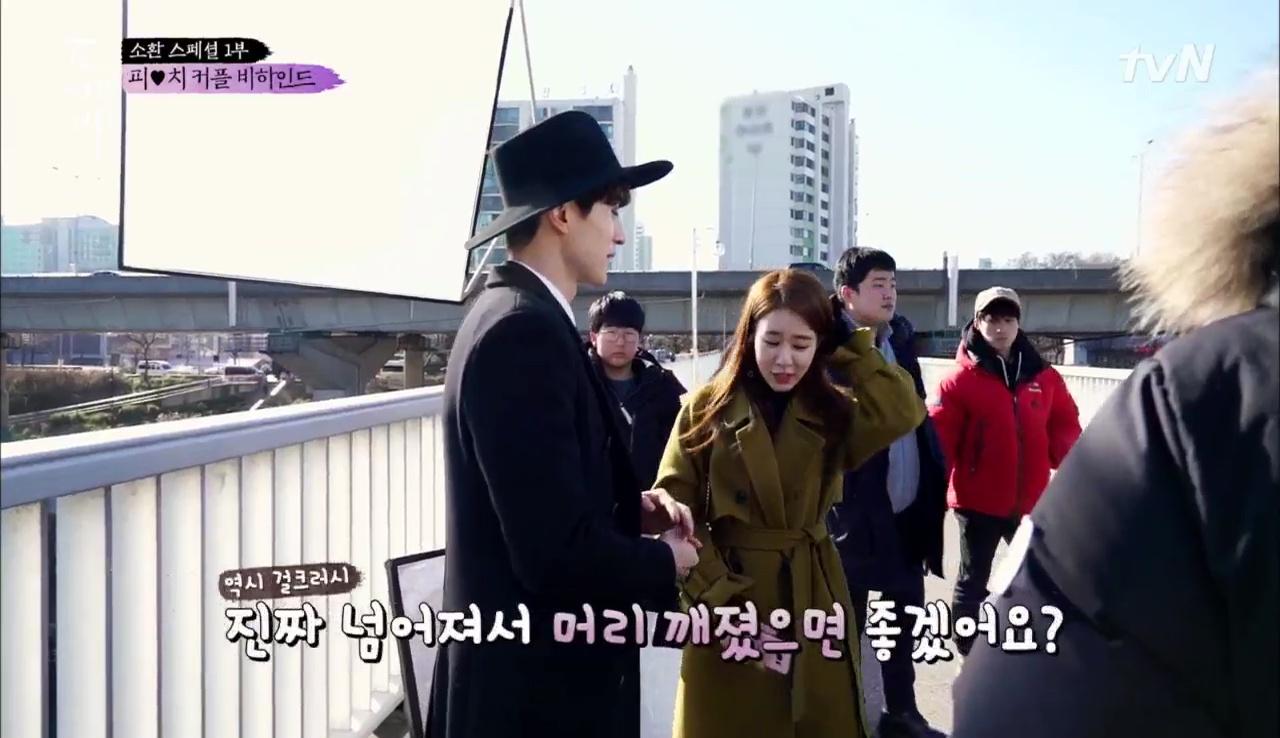 """""""Goblin"""" tập đặc biệt: Gong Yoo còn """"tình cảm"""" với Lee Dong Wook hơn cả Kim Go Eun! - Ảnh 12."""