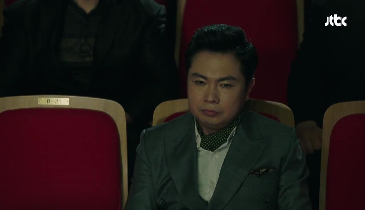 """""""Do Bong Soon"""": Park Bo Young cuối cùng đã nhận ra Park Hyung Sik là trai thẳng! - Ảnh 13."""