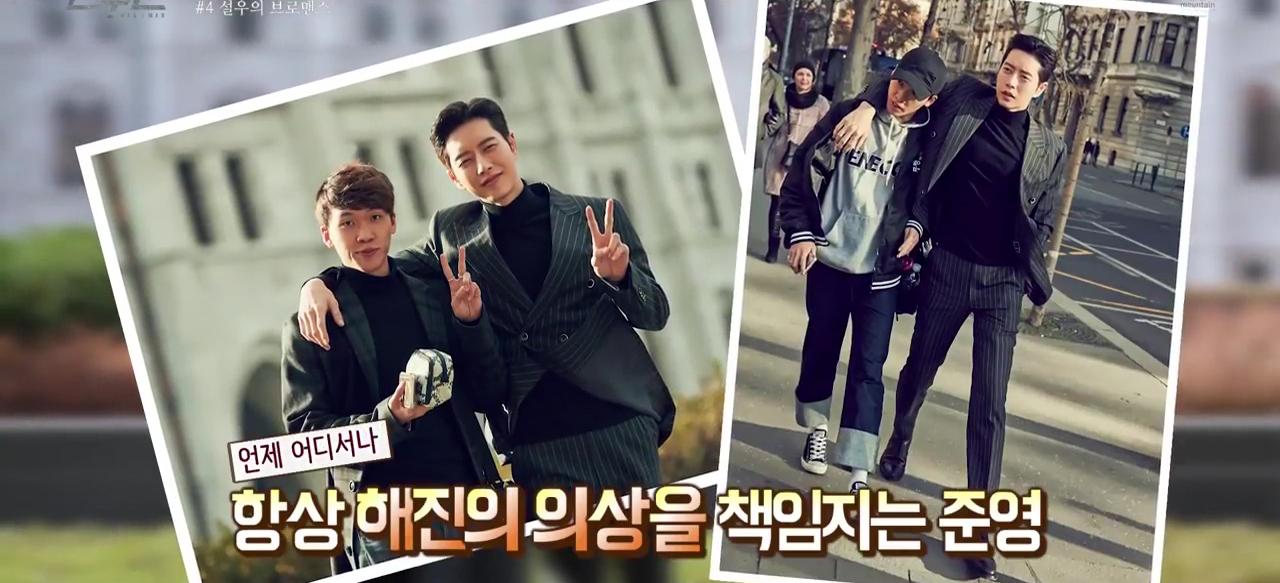 Chỉ với một tấm hình, Park Hae Jin thách thức cả hậu trường Man to Man - Ảnh 18.