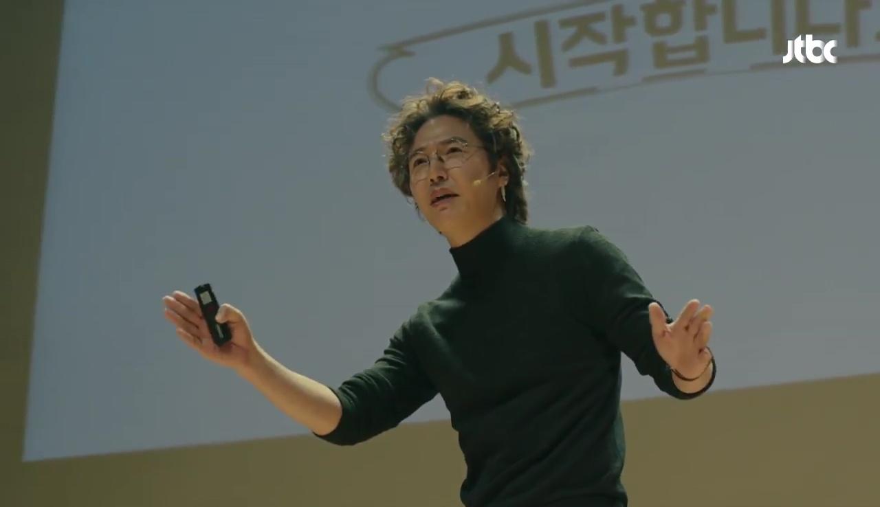 """""""Do Bong Soon"""": Park Bo Young cuối cùng đã nhận ra Park Hyung Sik là trai thẳng! - Ảnh 14."""
