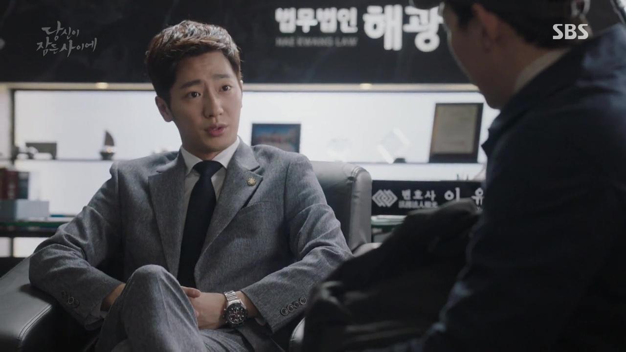 Suzy lộ bí mật thầm kín trước Lee Jong Suk, tự ví mình như... Mona Lisa - Ảnh 12.