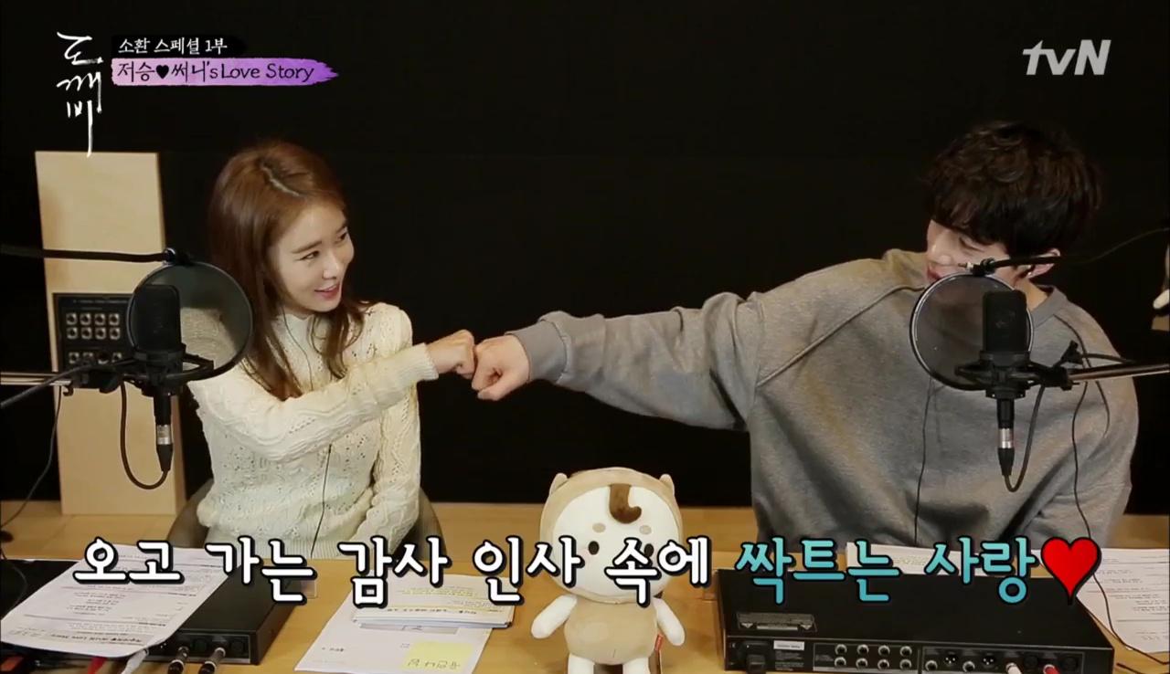 """""""Goblin"""" tập đặc biệt: Gong Yoo còn """"tình cảm"""" với Lee Dong Wook hơn cả Kim Go Eun! - Ảnh 15."""