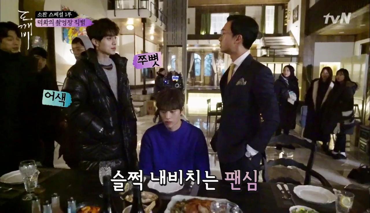 """""""Goblin"""" tập đặc biệt: Gong Yoo còn """"tình cảm"""" với Lee Dong Wook hơn cả Kim Go Eun! - Ảnh 18."""