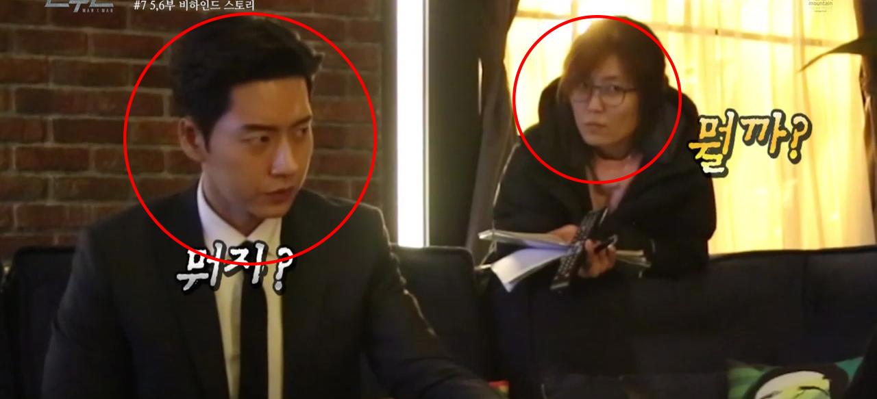 Chỉ với một tấm hình, Park Hae Jin thách thức cả hậu trường Man to Man - Ảnh 20.