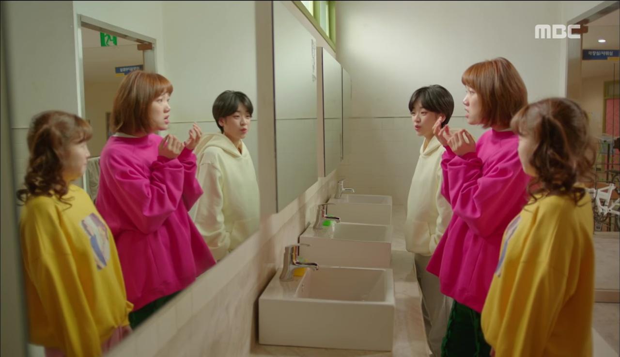 """""""Tiên Nữ Cử Tạ"""": Nam Joo Hyuk suýt thòng tim khi bị gấu phát hiện lén đi xem mắt - Ảnh 18."""