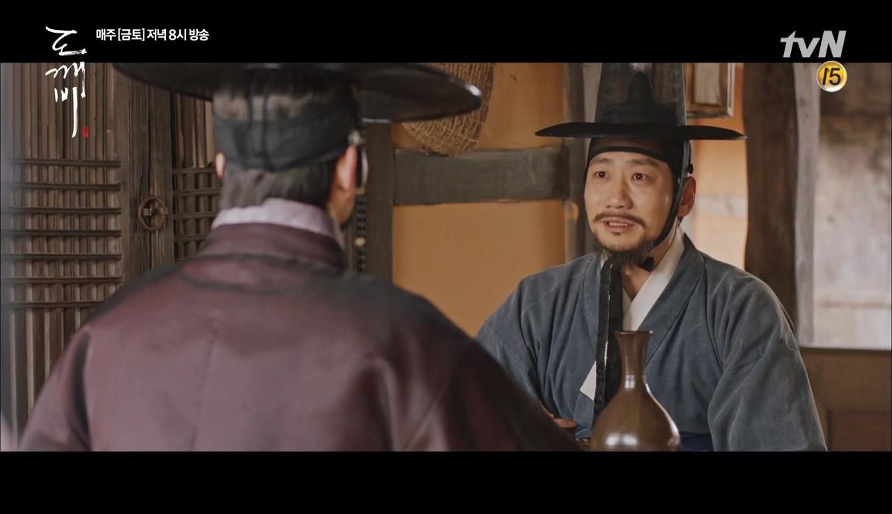 """""""Goblin"""": Xuất hiện thây ma đội mồ sống dậy, đe dọa cô dâu của Gong Yoo - Ảnh 20."""