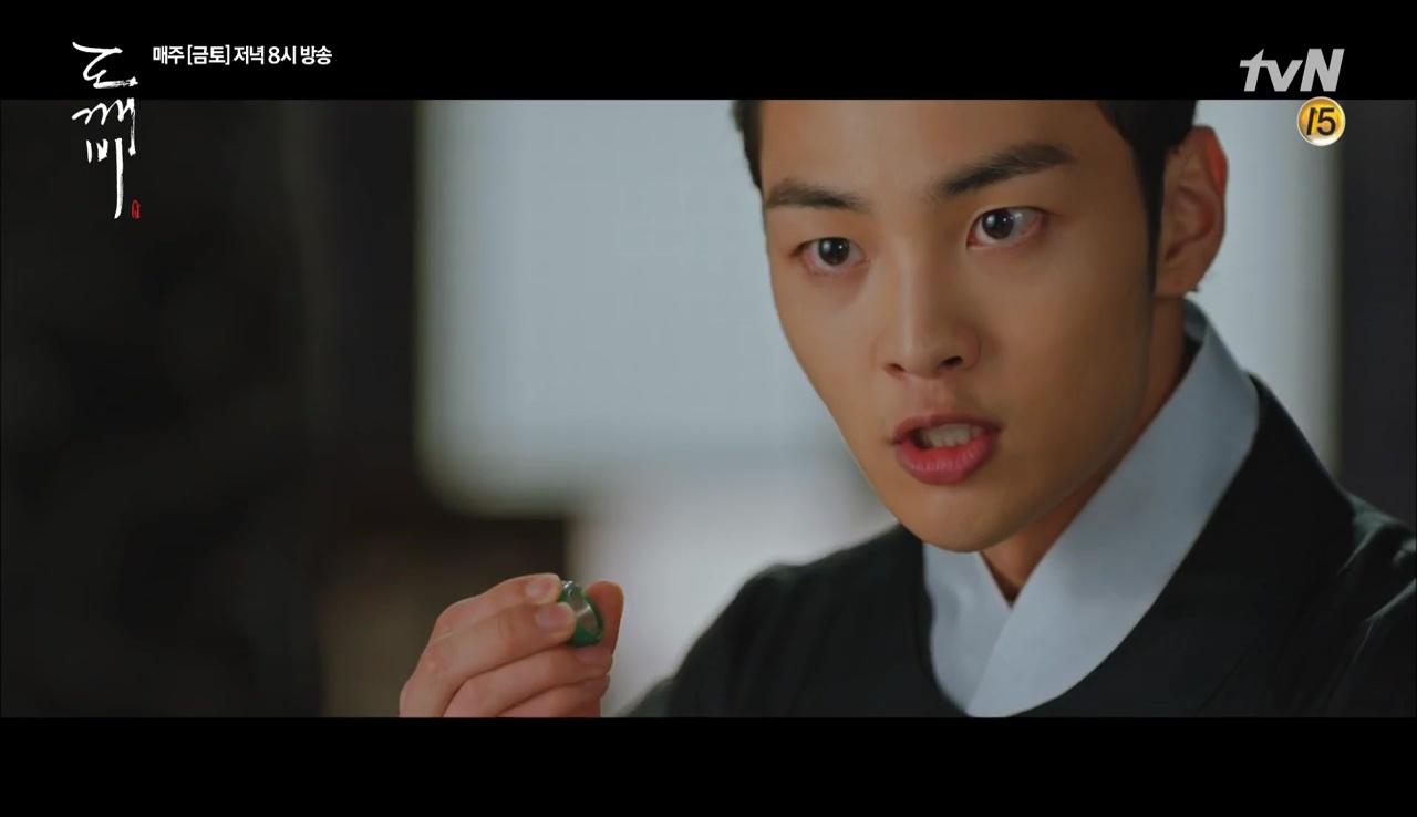 """""""Goblin"""" tập 12 đầy kịch tính: Mọi lá bài quan trọng đều đã được lật, kể cả """"Thần"""" Sung Jae! - Ảnh 21."""