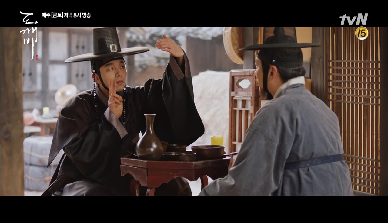 """""""Goblin"""": Xuất hiện thây ma đội mồ sống dậy, đe dọa cô dâu của Gong Yoo - Ảnh 22."""
