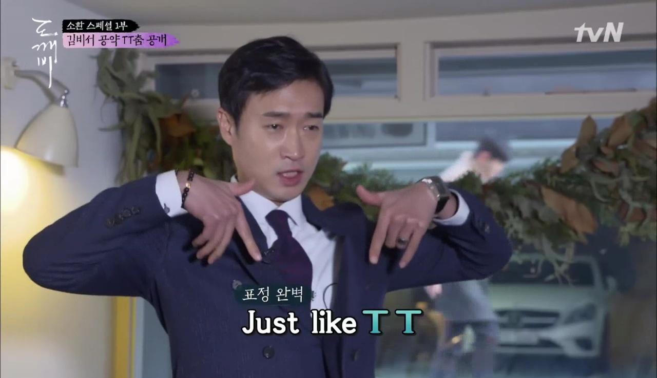 """""""Goblin"""" tập đặc biệt: Gong Yoo còn """"tình cảm"""" với Lee Dong Wook hơn cả Kim Go Eun! - Ảnh 23."""