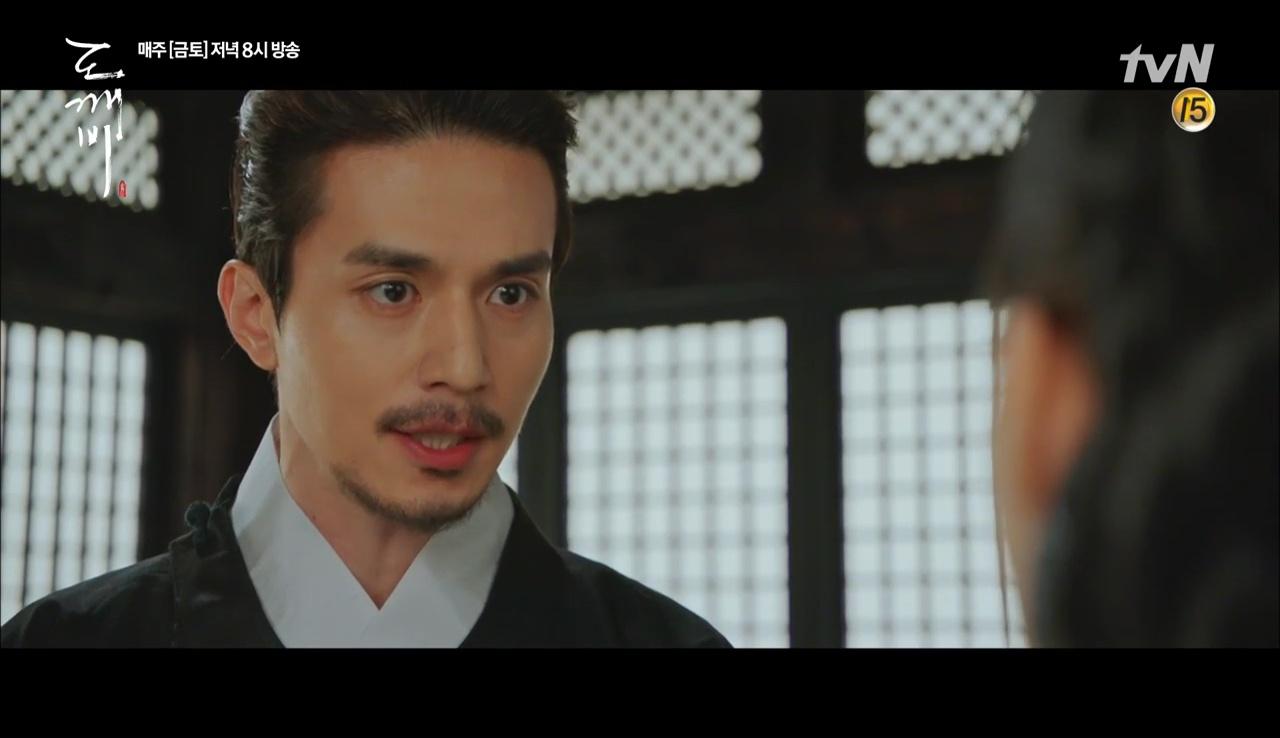 """""""Goblin"""" tập 12 đầy kịch tính: Mọi lá bài quan trọng đều đã được lật, kể cả """"Thần"""" Sung Jae! - Ảnh 23."""